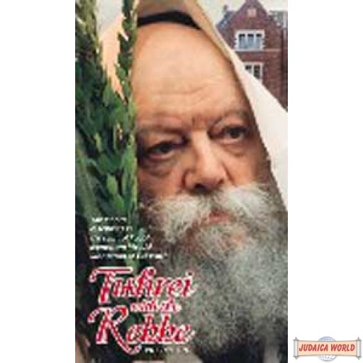 Tishrei with the Rebbe  Vol 2 DVD