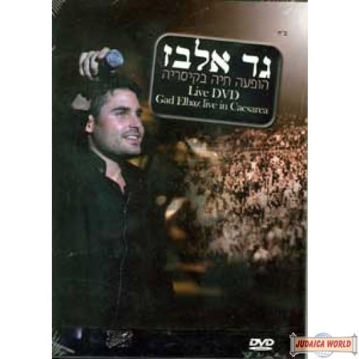 Gad Elbaz Live in Caesarea