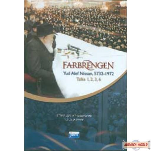 Farbrengen - Yud Alef Nissan 5732-1972   DVD