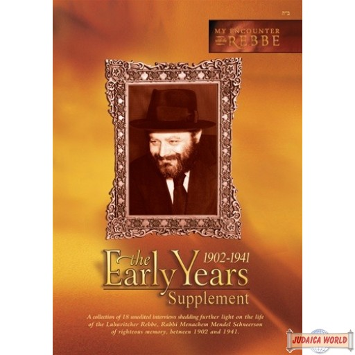 The Early Years Supplement (1902-1941) DVD