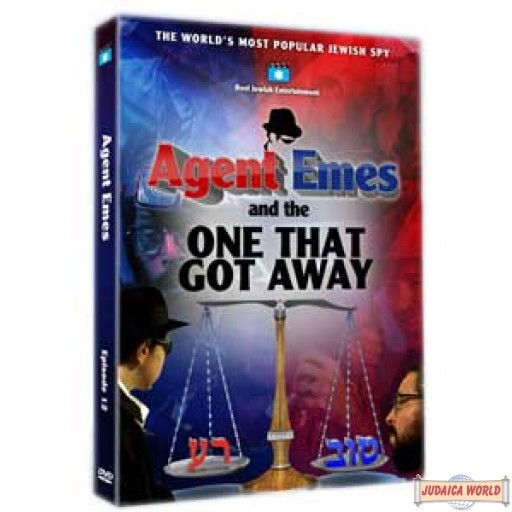 Agent Emes #12 - The One That Got Away DVD