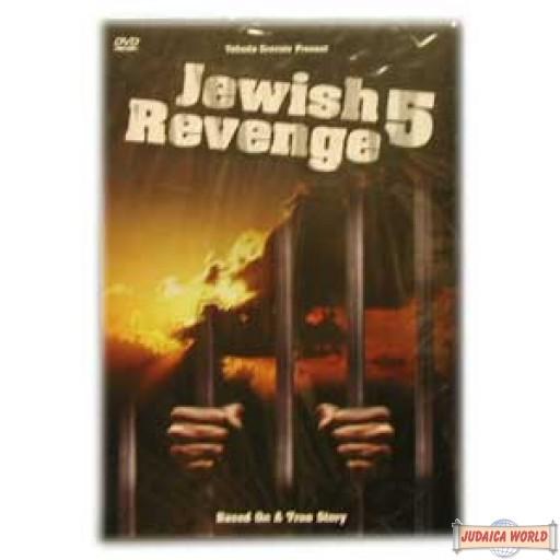 Jewish Revenge #5  (Based on a True Story)  DVD