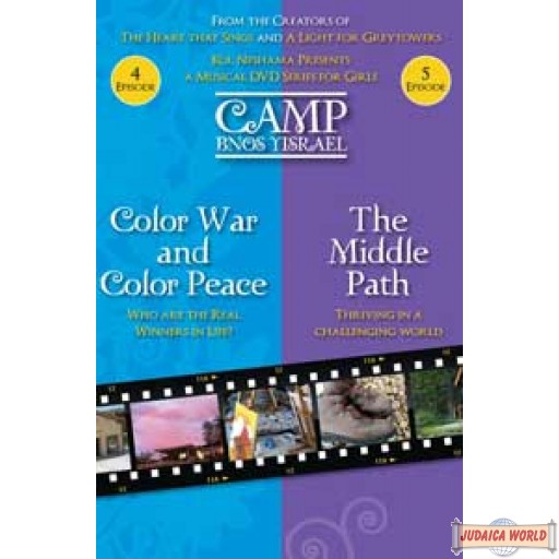 Camp Bnos Yisrael DVD (for girls)  #s 4 & 5  (Double DVD)