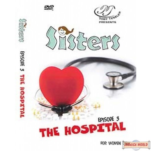 Sisters #3 - The Hospital DVD
