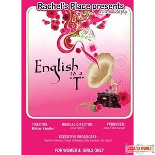 """English to a """"T""""  Double DVD"""