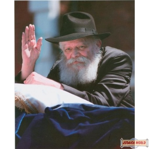 "8"" x 10"" Famous Lag Be'omer Wave Picture (Rights belong to S Roumani)"