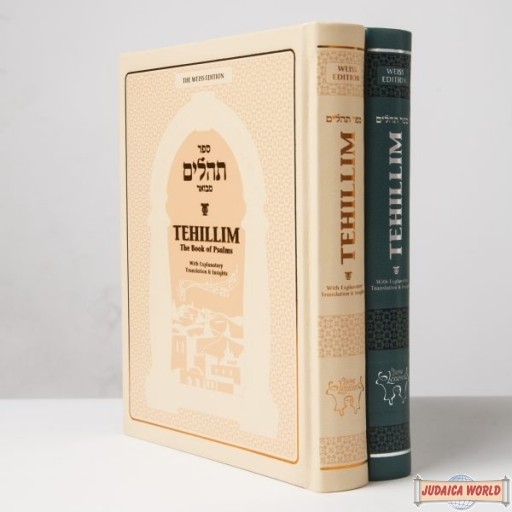 The Weiss Edition -Tehillim – Psalms -Turquoise Color