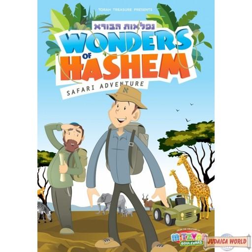 Wonders of Hashem #1 - Safari Adventure DVD