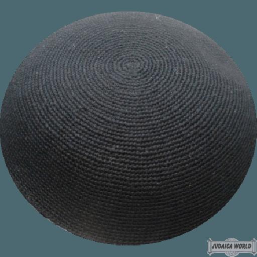 Hand Made Woven Yarmulka (DMC)