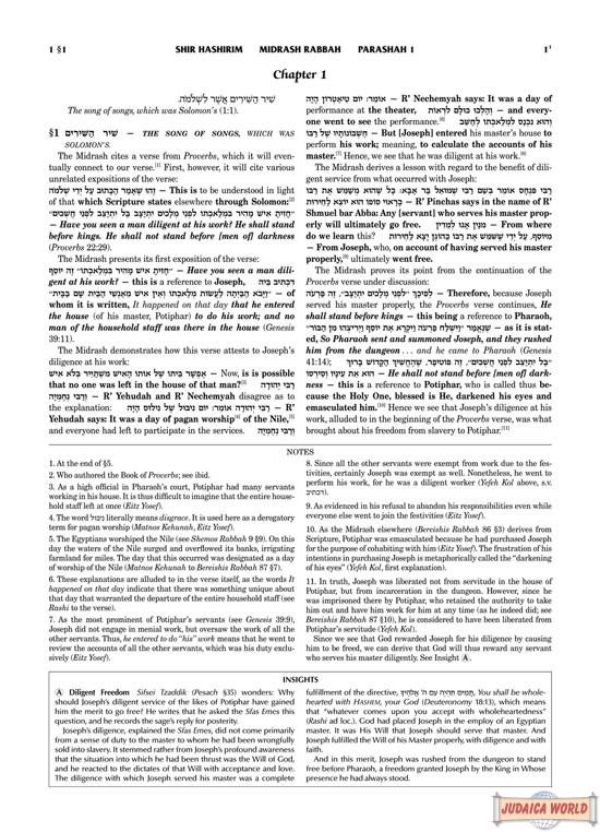 Midrash Rabbah Shir Hashirim #1, Chapters 1-3