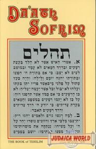 Da'ath Soferim - Tehillim