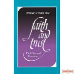 Faith and Trust--Sefer Mitzvath ha-Bitachon