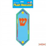 "Plush Mezuzah, 10"" Blue"