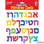 Window Gel Fun - Aleph Bet