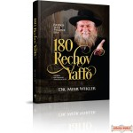 180 Rechov Yaffo, Stories of Emunah and Bitachon