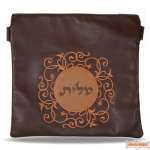 Leather Talis or/and Tefillin Bag(s) Style 260 BR
