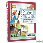 Savta Simcha and the Seven Splendid Gifts