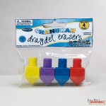 Chanukah Eraser Dreidels, Set of 4 Assorted Colors