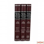 Kitzur Shulchan Aruch - Hebrew/English 3 Vol. Set