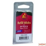 Refill Wicks for metal holders - Large