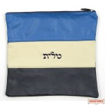Leather Talis or/and Tefillin Bag(s) Style 360 NV