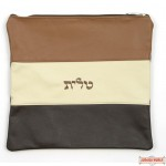 Leather Talis or/and Tefillin Bag(s) Style 360 BR