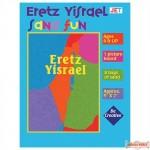 Sand Art Eretz Yisroel