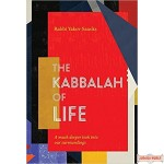 The Kabbalah of Life: A much deeper look into our surroundings