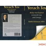 Yerach Tov