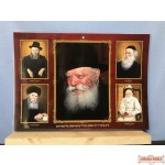 "Laminated Poster of the Chabad Rabaiyim 10.5"" X 13.5"""