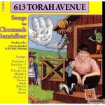 613 Torah Ave. #4, Songs For Chumash Bamidbar C.D.