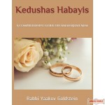 Kedushas Habayis: A comprehensive guide on Siman Reish Mem