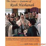 The Laws and Customs of Rosh Hashanah