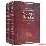 Money in Halachah 2 Vol. Set