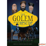 The Golem To The Rescue, Episode 2 (Living with Tzaddikim #3) DVD