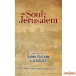 The Soul of Jerusalem, Teachings of Rabbi Shlomo Carlbach