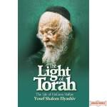 The Light of Torah, The Life of HaGaon Harav Yosef Shalom Elyashiv