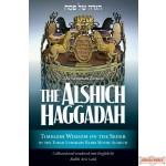 The Alshich Haggadah