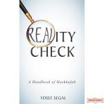 Reality Check, A Handbook of Hashkafah