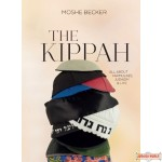 The Kippah, All About Yarmulkes, Judaism and Life