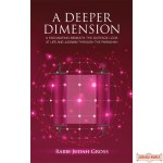 A Deeper Dimension, Fascinating Beneath-The-Surface Look at Life & Judaism through the Parashah