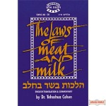 The Laws of Meat & Milk
