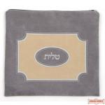 Talis bag Sets Style 900 GR