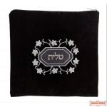 Talis bag Sets Style 920 BK