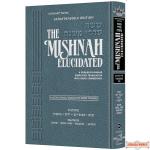 The Mishnah Elucidated #23,Tohoros Vol. #7,Zavim,Tevul Yom,Yadayim Uktzin