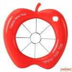 Apple Corer, Available in two colours Red & Green