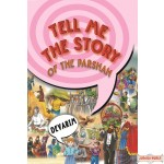 Tell Me The Story Of The Parshah #5 - Devarim -Laminated edition