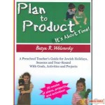Plan to Product (#2)