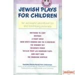 Jewish Plays for Children