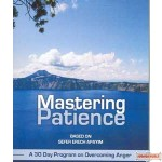 Mastering Patience